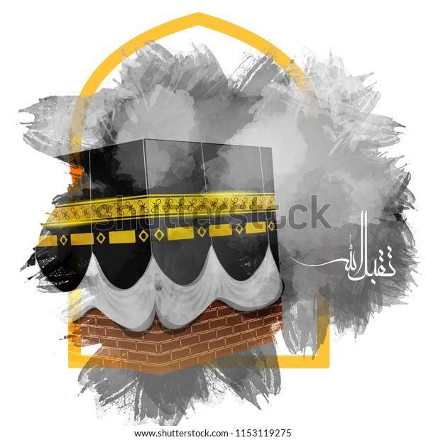 Arabic calligraphy of an eid greeting, happy Eid al adha, Eid Mubarak beautiful greeting card With digital background