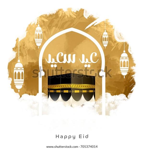 Arabic calligraphy of an eid greeting, happy Eid al adha, EID Al fitr, Eid Mubarak beautiful greeting card digital art background