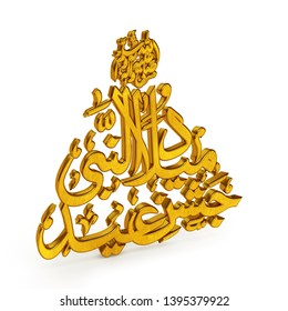 """Arabic calligraphy """"Jashan e Eid Milad Un Nabi"""" translation: """"welcome welcome my prophet peace be upon him"""" 3d gold Illustration."""