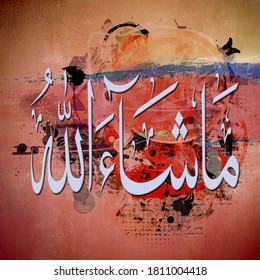 Arabic Islamic calligraphy of Mashallah ( 'Whatever Allah (God) wills') text on modern abstract grunge background