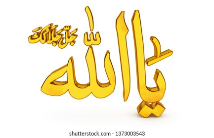 Arabic Islamic calligraphy of Ya Allah (translation:Oh God/ Oh Allah) in 3d golden render