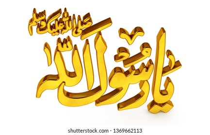Arabic Islamic calligraphy Ya Rasool Allah (messenger to God) 3d golden render on white background.