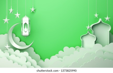 Islam Window Images, Stock Photos & Vectors | Shutterstock on jerusalem window, jesus window, valentines day window, thank you window, fashion window, new year window,