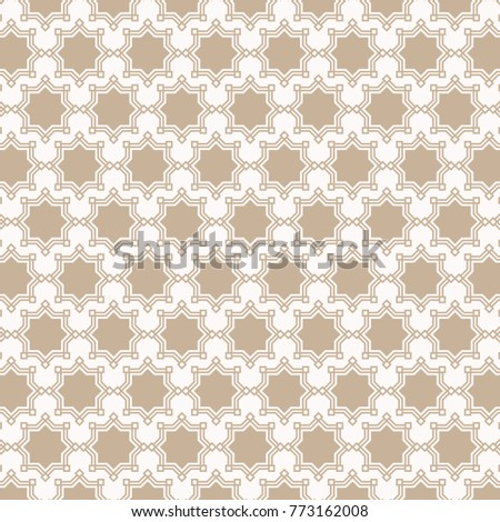 Arabic Mosaic Pattern Middle East Ornate Stock Illustration Inspiration Middle Eastern Patterns