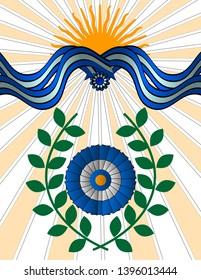 Argentine patriotic design. Cockade, laurel leaves and May sun.