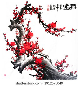 Artistic Chinese plum blossom inkpainting on white paper (translation: perfume travels in the wind)