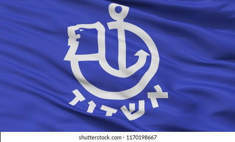 Ashdod City Flag, Country Israel, Closeup View, 3D Rendering
