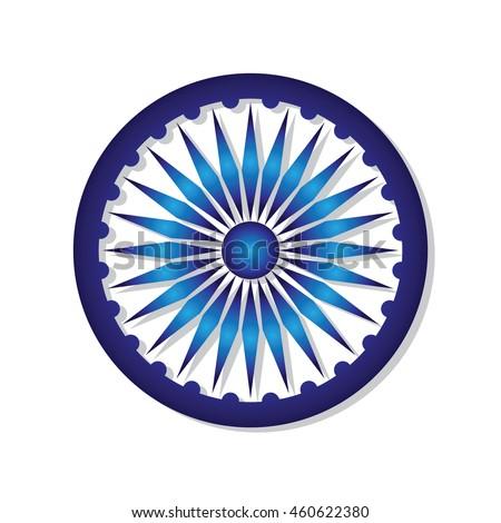 Royalty Free Stock Illustration Of Ashoka Wheel Indian National