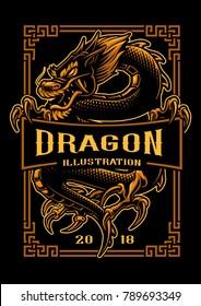 Asian dragon illustration. Shirt graphics.