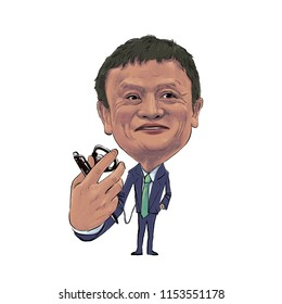 August 10, 2018 Caricature of Jack Ma alibaba Portrait Drawing Illustration.