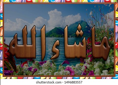 """Awesome arabic calligraphic decorative mural""""mashallah"""" means God has blessed or as God welling. An expression of joy, wonder and aporeciation."""