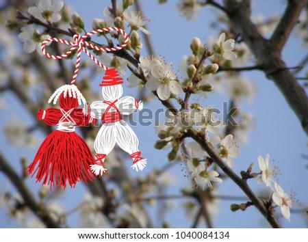 Baba marta day martenitsa white red stock illustration 1040084134 baba marta day martenitsa white and red strains of yarn bulgarian folklore tradition m4hsunfo