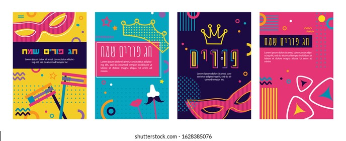 background for jewish holiday Purim. Purim in Hebrew. Jewish Carnaval funfair banner with masks on colorful modern geometric background in memphis 80s style. illustration