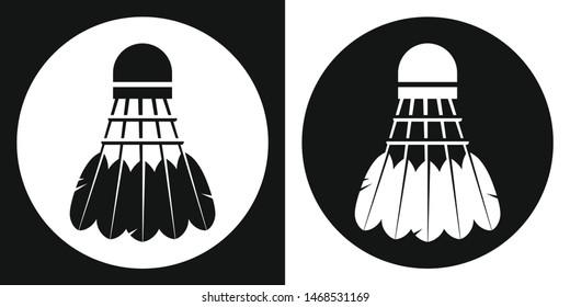 Badminton shuttlecock icon. Silhouette badminton shuttlecock on a black and white background. Sports Equipment. Illustration.