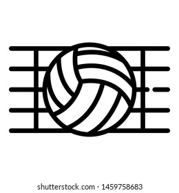 Ball in a volleyball net icon. Outline ball in a volleyball net icon for web design isolated on white background