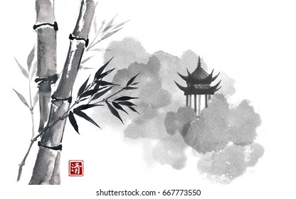 Bamboo and pagoda temple in forest trees. Traditional oriental ink painting sumi-e, u-sin, go-hua. Hieroglyph - clarity.