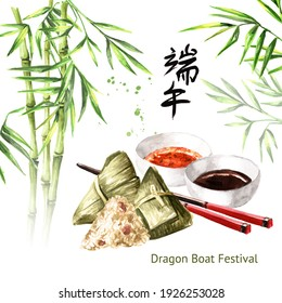 Bamboo stems and Traditional chinese rice dumpling or Zongzi wrapping in bamboo leaves. Caption means Dragon Boat Festival. Hand drawn watercolor illustration isolated on white background