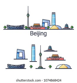 Banner of Beijing city in flat line style. Isolated raster version with different buildings