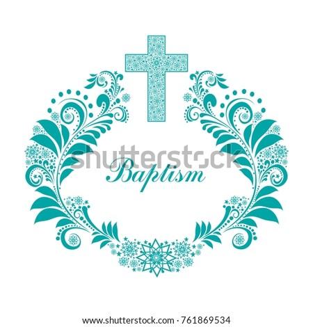 Royalty Free Stock Illustration Of Baptism Card Design Cross