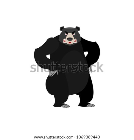 327113479ac8 Baribal Angry Emoji American Black Bear Stock Illustration ...