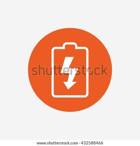 Battery Charging Sign Icon Lightning Symbol Stock Illustration