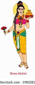 A beautiful illustration of Lord vishnu's mohini incarnation