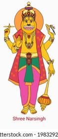 A beautiful illustration of Lord vishnu's narsingh incarnation