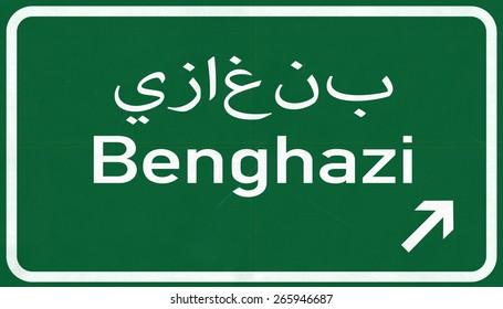 Benghazi Highway Road Sign