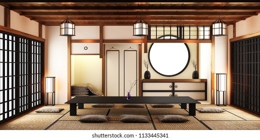 Chinese Living Room Hd Stock Images Shutterstock