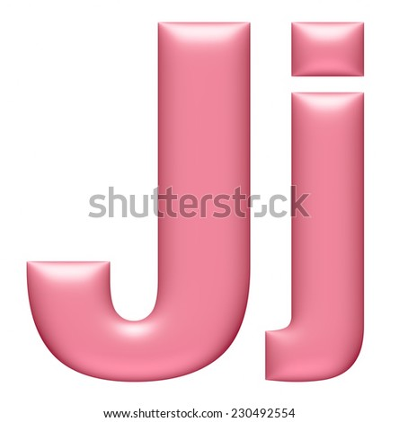 Royalty Free Stock Illustration of Big Small Letter J Isolated On