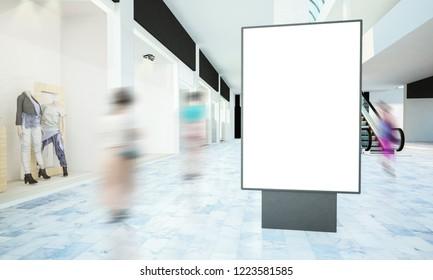 billboard advertising on a mall 3d rendering mockup