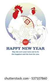 birds of zodiac