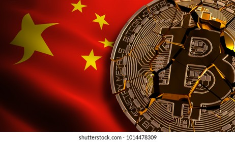China's Bitcoin BANNED, Not Illegal, Ban BTC, block chain technology for crypto currency, 3D Rendering