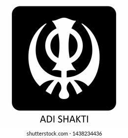 A black and white Adi Shakti icon