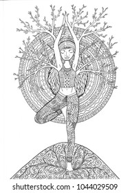 Black And White Tree Pose Yoga Mindfulness Adult Coloring Page Design
