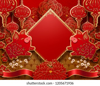 Blank Chinese new year background design with spring couplet, piggy and lanterns elements, paper art style