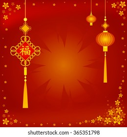 blank chinese new year greeting card decorated with flowers chinese lanterns and blessing prosperity word