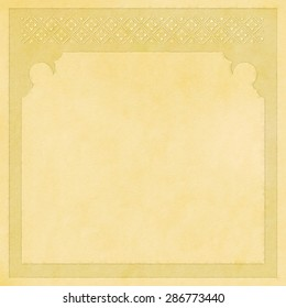A blank decorative frame illustration of an islamic architectural border.