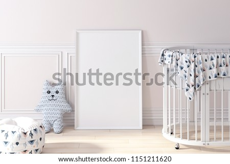 Blank Picture Frame Baby Crib Oval Stock Illustration 1151211620 ...