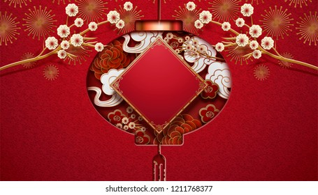 Blank spring couplet with lantern silhouette hanging in the middle, red background for new year