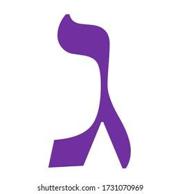 Block Hebrew Letters in Various Colors