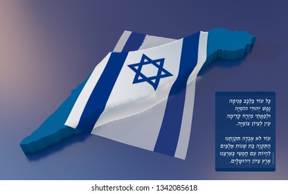 a blue map of israel with national flag and the national anthem, star of david - 3d artwork