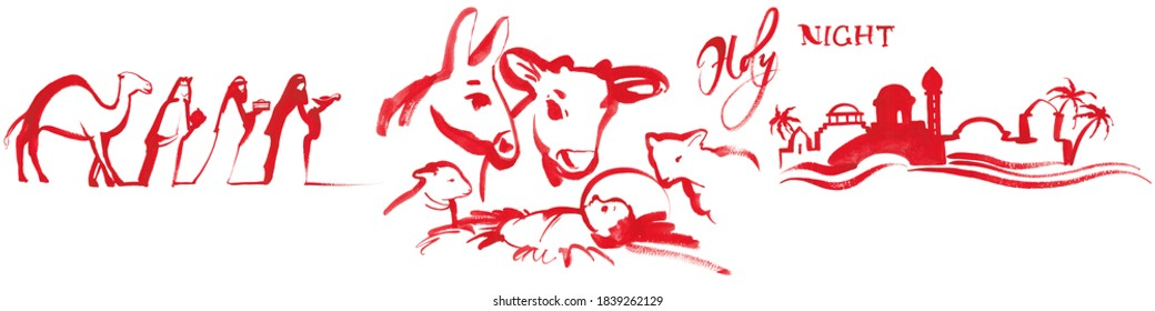 Border of an abstract graphic illustration of Christian Christmas: baby Jesus in a manger among animals, wise men with gifts and silhouette of the night of Bethlehem. For Christmas cards.