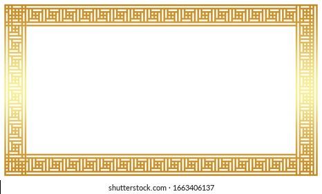 border frame with gold glitter line on white background. 3D illustration