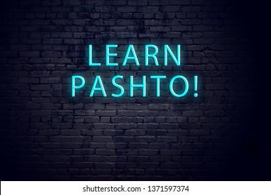 Pashto Images, Stock Photos & Vectors | Shutterstock