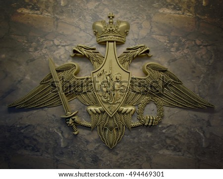 Bronze Emblem of the Defence Ministry of the Russian Federation on a marble background, 3d render