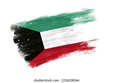 brush painted flag Kuwait. Hand drawn style flag of Kuwait