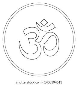 Buddhist symbol Ohm illustration on white background. Om. Coloring page.