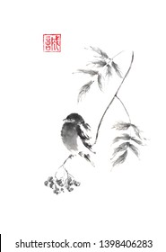 Bullfinch bird sitting on a branch of rowan tree Japanese style original sumi-e ink painting. Hieroglyph featured means sincerity. Great wall art, greeting cards, or texture design.