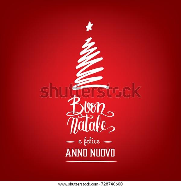 Buon Natale Anno Nuovo.Buon Natale E Felice Anno Nuovo Stock Illustration 728740600